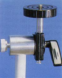 Interfit Video Light Adapter