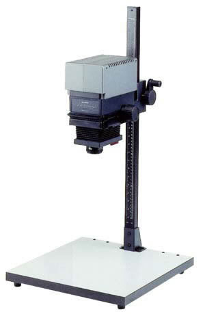 KAISER SW-Vergrößerungsgerät VP 350