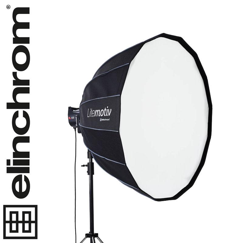 Elinchrom Litemotiv Softbox 120cm
